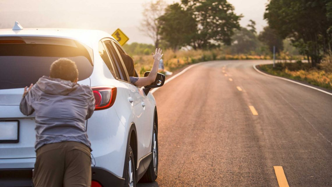 Auto Insurance Quote in Need of Protection